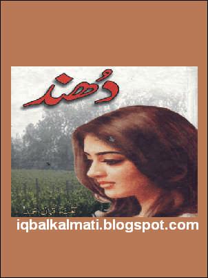 female psychology books pdf free download