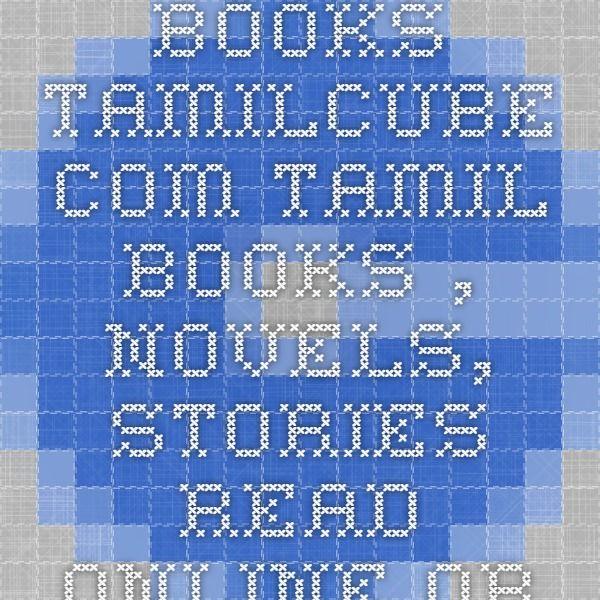 free pdf books to read