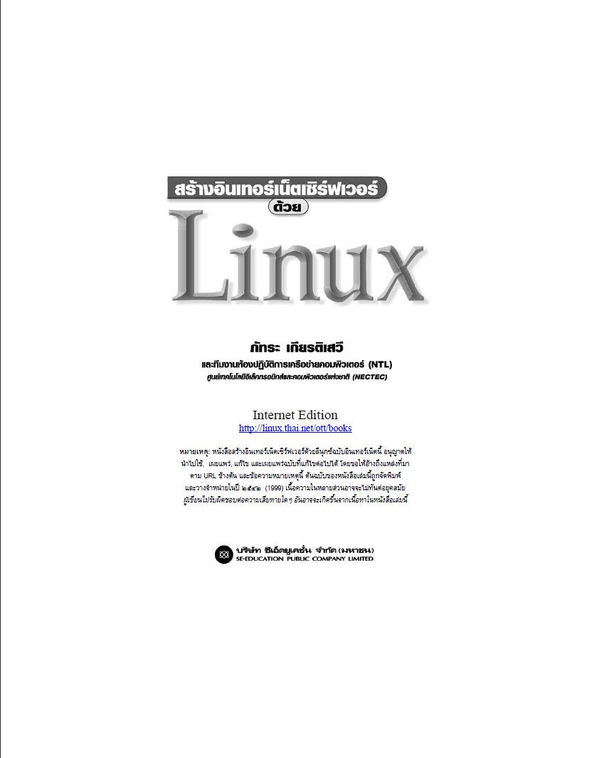 java for dummies 7th edition pdf free