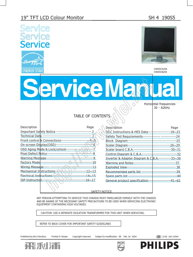 eb-1980wu manual