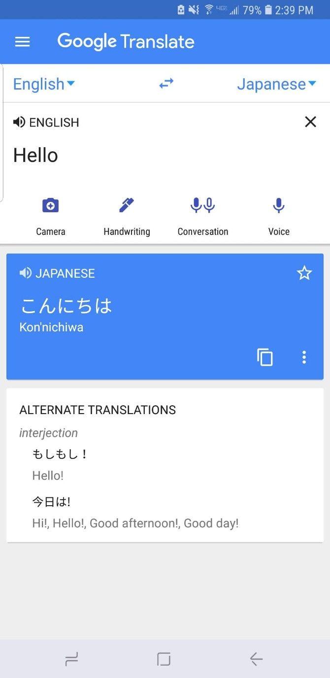 google text adventure guide