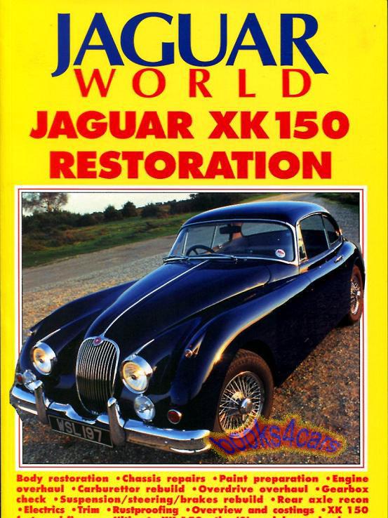 jaguar xk150 service manual