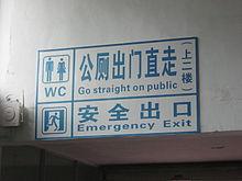 jinshan dictionary