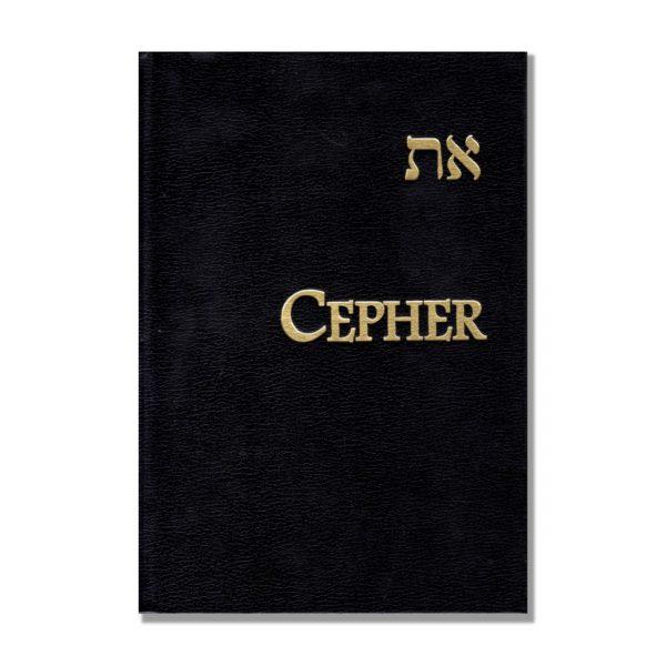 eth cepher bible pdf