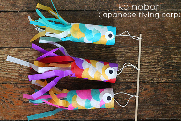 japanese fish wind sock instructions
