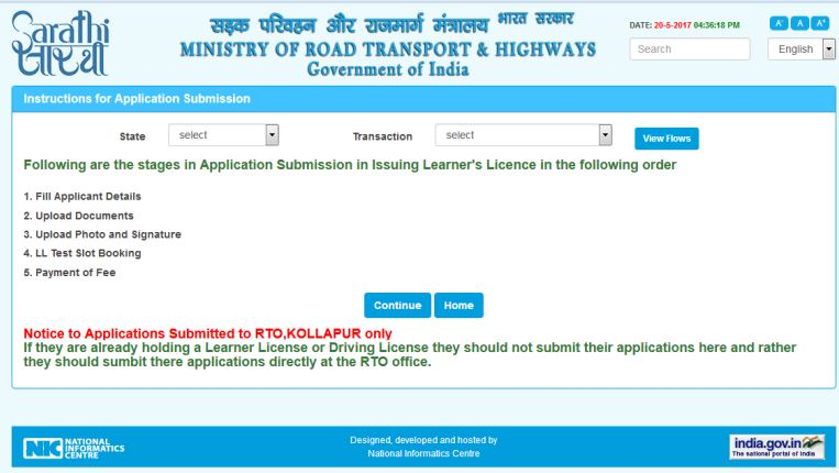 learners license application