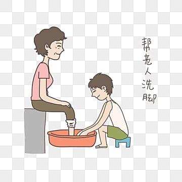manual helping hand